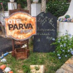 Parva Port Hotel фото 11