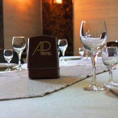 Отель Avan Plaza Армения, Ереван - отзывы, цены и фото номеров - забронировать отель Avan Plaza онлайн питание