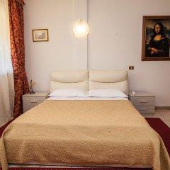 Hotel Giulietta e Romeo комната для гостей фото 3
