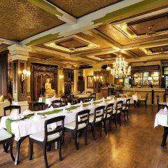 Отель Arma Museum & Resort гостиничный бар