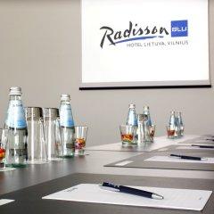 Отель Radisson Blu Hotel Lietuva Литва, Вильнюс - 5 отзывов об отеле, цены и фото номеров - забронировать отель Radisson Blu Hotel Lietuva онлайн питание