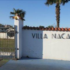 Отель Villa Nacalua Ситта-Сант-Анджело парковка