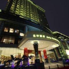Отель Asta Hotel Shenzhen Китай, Шэньчжэнь - отзывы, цены и фото номеров - забронировать отель Asta Hotel Shenzhen онлайн фото 8