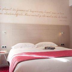 Hotel de Sevigne детские мероприятия