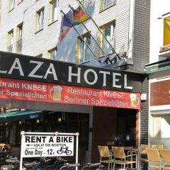Berlin Plaza Hotel am Kurfurstendamm Берлин городской автобус