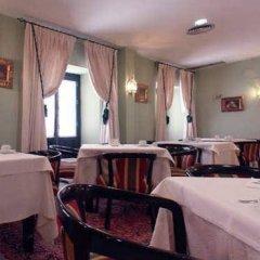 Отель Cervantes Испания, Севилья - отзывы, цены и фото номеров - забронировать отель Cervantes онлайн помещение для мероприятий