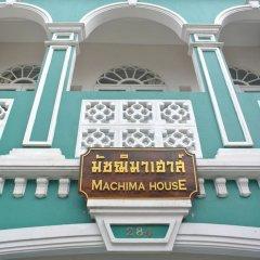 Отель Machima House городской автобус