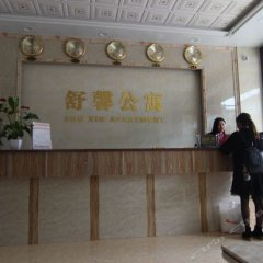 Отель 广州舒馨公寓花东市场店 интерьер отеля