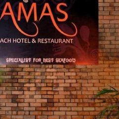 Отель Mamas Coral Beach Hotel & Restaurant Шри-Ланка, Хиккадува - отзывы, цены и фото номеров - забронировать отель Mamas Coral Beach Hotel & Restaurant онлайн