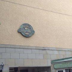 Отель Majestic Нагасаки парковка