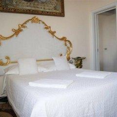 Отель Morali Palace фото 14