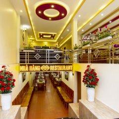 Sapa Golden Plaza Hotel интерьер отеля фото 2