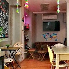 Отель Hostel Meyerbeer Beach Франция, Ницца - отзывы, цены и фото номеров - забронировать отель Hostel Meyerbeer Beach онлайн питание
