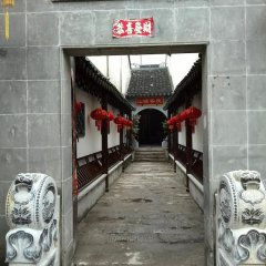 Отель Shantang Inn - Suzhou городской автобус