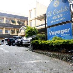 Отель El Cielito Hotel Baguio Филиппины, Багуйо - отзывы, цены и фото номеров - забронировать отель El Cielito Hotel Baguio онлайн фото 3