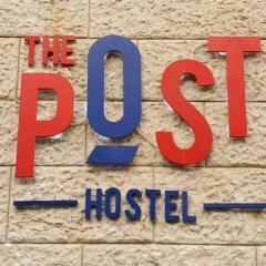 The Post Hostel Израиль, Иерусалим - 3 отзыва об отеле, цены и фото номеров - забронировать отель The Post Hostel онлайн пляж фото 2