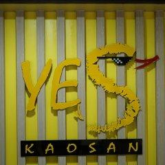 Отель Yes Kaosan интерьер отеля фото 3
