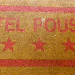 Отель POUSSIN Париж фитнесс-зал