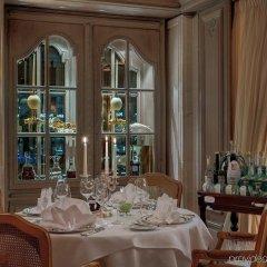 Hotel Königshof питание фото 2