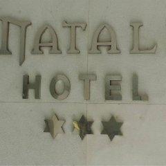 Отель Natali Торремолинос удобства в номере