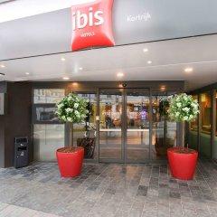 Отель Ibis Kortrijk Centrum Бельгия, Кортрейк - 1 отзыв об отеле, цены и фото номеров - забронировать отель Ibis Kortrijk Centrum онлайн банкомат