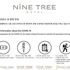 Отель Nine Tree Hotel Myeong-dong Южная Корея, Сеул - отзывы, цены и фото номеров - забронировать отель Nine Tree Hotel Myeong-dong онлайн интерьер отеля фото 3
