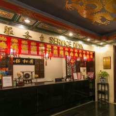 Отель Lu Song Yuan Китай, Пекин - отзывы, цены и фото номеров - забронировать отель Lu Song Yuan онлайн фото 14