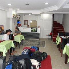 Sah Hotel Стамбул детские мероприятия