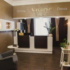 Гостиница Алексес интерьер отеля
