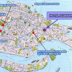 Hotel Scandinavia - Relais городской автобус