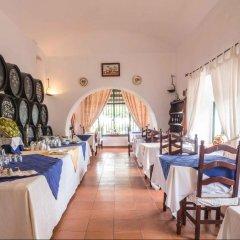 Отель Hacienda El Santiscal - Adults Only питание