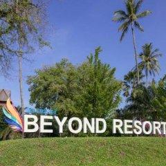 Отель Beyond Resort Krabi фото 8