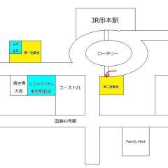 Business Hotel Kushimoto Ekimae Кусимото удобства в номере фото 2