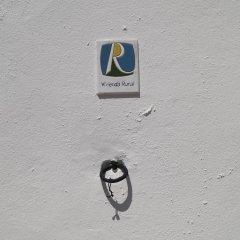 Отель La Casa de Corruco спортивное сооружение