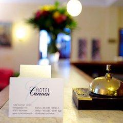 Отель Carmen Германия, Мюнхен - 9 отзывов об отеле, цены и фото номеров - забронировать отель Carmen онлайн спа