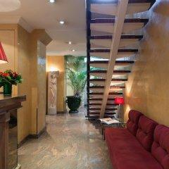 Отель Neuilly Park Нёйи-сюр-Сен спа фото 2