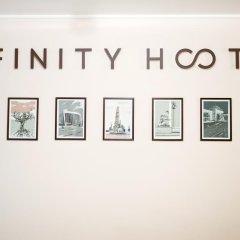 Отель Жилые помещения Infinity Уфа с домашними животными