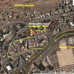 Отель Hammodeh Hotel Иордания, Амман - отзывы, цены и фото номеров - забронировать отель Hammodeh Hotel онлайн спортивное сооружение