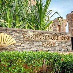 Отель Mandarin Oriental Sanya Санья фото 5