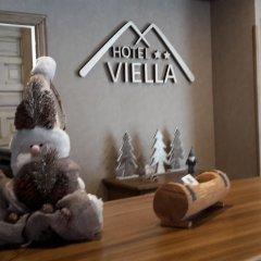 Hotel Viella сауна