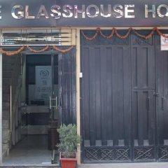 Отель The Glasshouse Hotel & Hostel Непал, Катманду - отзывы, цены и фото номеров - забронировать отель The Glasshouse Hotel & Hostel онлайн парковка