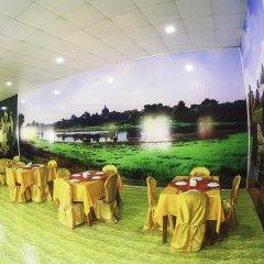 Отель Mya Kyun Nadi Motel Мьянма, Пром - отзывы, цены и фото номеров - забронировать отель Mya Kyun Nadi Motel онлайн помещение для мероприятий
