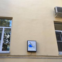Гостиница Меблированные комнаты Антре в Санкт-Петербурге - забронировать гостиницу Меблированные комнаты Антре, цены и фото номеров Санкт-Петербург интерьер отеля