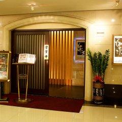 Отель Guangdong Hotel Китай, Шэньчжэнь - отзывы, цены и фото номеров - забронировать отель Guangdong Hotel онлайн банкомат