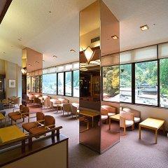 Отель Tsuetate Keiryu no Yado Daishizen Япония, Минамиогуни - отзывы, цены и фото номеров - забронировать отель Tsuetate Keiryu no Yado Daishizen онлайн гостиничный бар