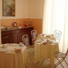 Отель Archimede Vacanze B&B Италия, Сиракуза - отзывы, цены и фото номеров - забронировать отель Archimede Vacanze B&B онлайн питание
