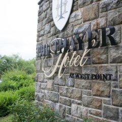 Thayer Hotel спортивное сооружение