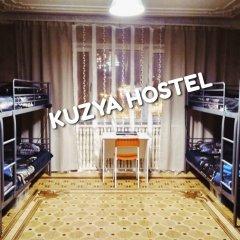 Гостиница Студия в Москве отзывы, цены и фото номеров - забронировать гостиницу Студия онлайн Москва развлечения