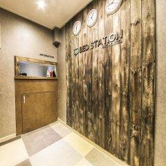Отель Samsung Bed Station интерьер отеля