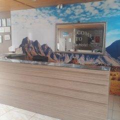 Alida Hotel Турция, Памуккале - отзывы, цены и фото номеров - забронировать отель Alida Hotel онлайн гостиничный бар